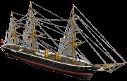 BB512 HMS Warrior